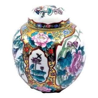 Small Chinese Porcelain Ginger Jar With Pairs of Birds Lotus Flowers and Peonies For Sale