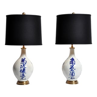 Japanese Sake Bottles Converted to Lamps - a Pair For Sale