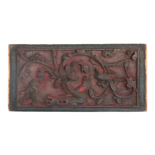 Antique Chinese Carved Wood Panel For Sale
