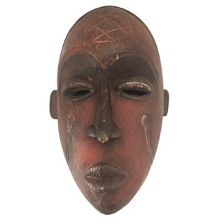 "Superb African Bamileke Mask Cameroon 14"" H For Sale"