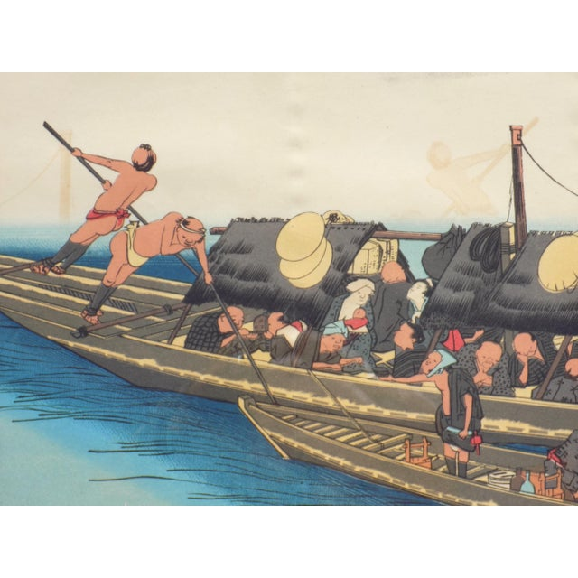 Japanese River Boat Woodblock Print, 1856 For Sale - Image 4 of 4