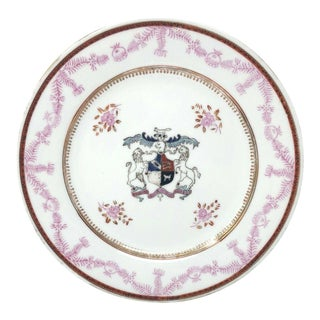 Antique Corsican French-Italian Coat of Arms Sola Viriue Invest Plate For Sale