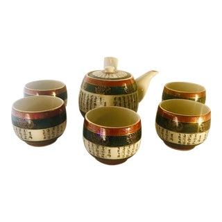 Vintage Japanese Tea Set - Set for 5 For Sale