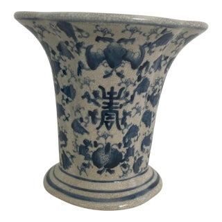 Asian Motif Blue Crackle Planter For Sale