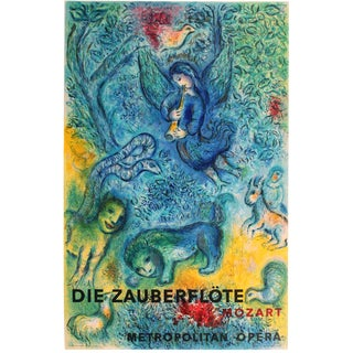 """1967 Marc Chagall """"The Magic Flute"""" Lithograph For Sale"""