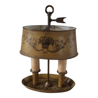 1940s Vintage French Tole Bouillotte Desk Lamp For Sale