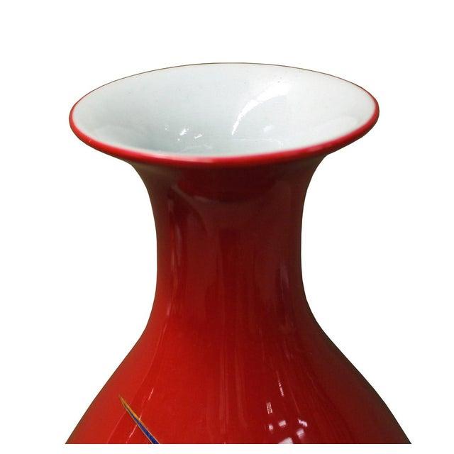Chinese Red Porcelain Fish Lotus Vase - Image 6 of 8