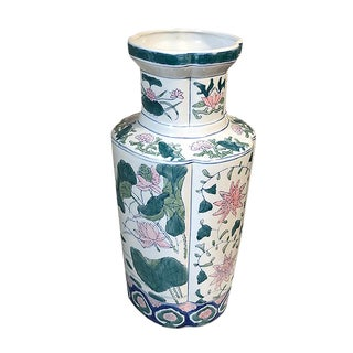 Late 19th Century Blue Pink Pastel Ceramic Porcelain Famille Chinoiserie Quatrefoil Chinese Vase For Sale