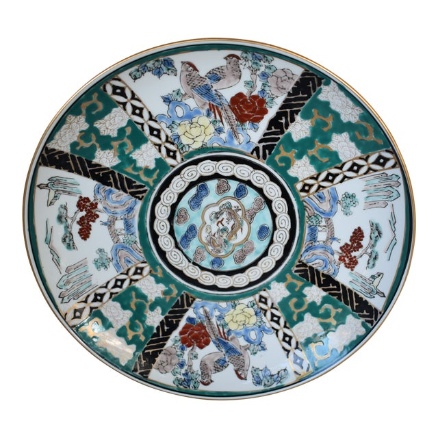 Vintage Japanese Hand Painted Plate For Sale