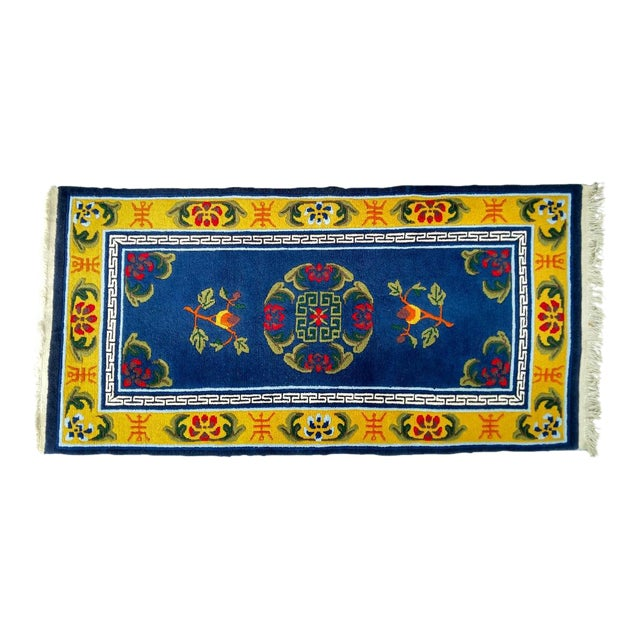Hand-Knotted Wool, Asian Navy Blue Rug - 3′ × 6′4″, Vintage For Sale