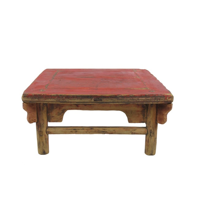 The color and wood of this rustic vintage small table is exactly the same as it was when found in Shondong province in the...