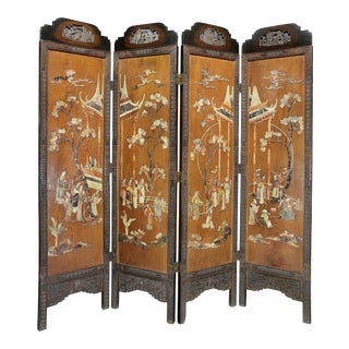 Chinese Teak Four Panel and Hard Stone Mounted Screen For Sale