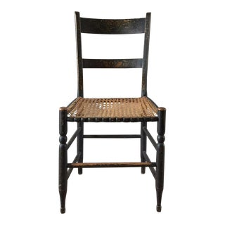 Antique Straight Back Cane Seat Chair For Sale