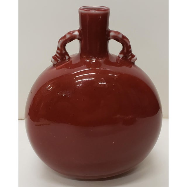 Vintage Circa 1970 Chinese Style Ox Blood Porcelain Moon Flask Vase Made for Gump's in Japan For Sale - Image 4 of 7