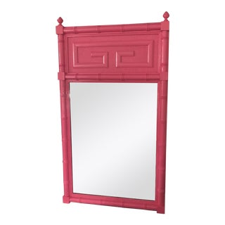 Chinoiserie Shangri La Mirror by Dixie Furniture For Sale