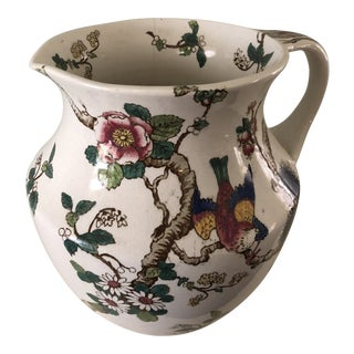 Huge English Chintz Jug Pitcher For Sale