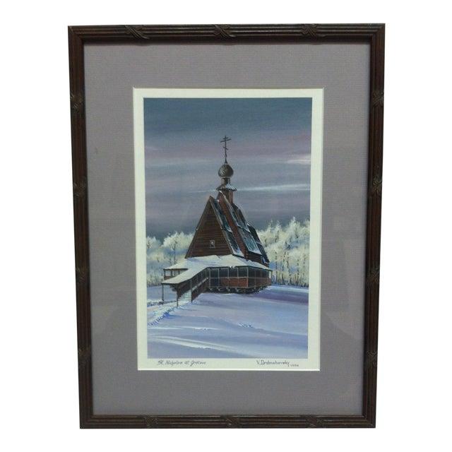 """1990s v. Drobashlevsky """"St. Nicholas at Grotove"""" Framed & Matted Original Painting For Sale"""