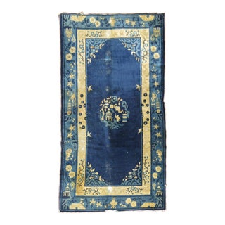 Navy Blue Distressed Antique Chinese Rug 3'9'' X 6'6'' For Sale