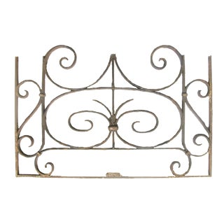 19th C. French Iron Architectural Element For Sale