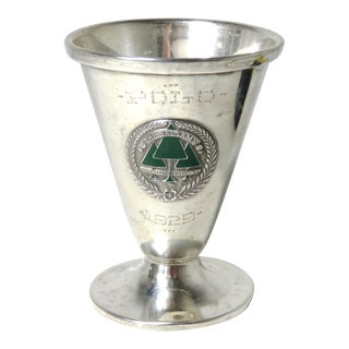 1929 Art Deco Sterling Silver Polo Trophy Cocktail Jigger For Sale