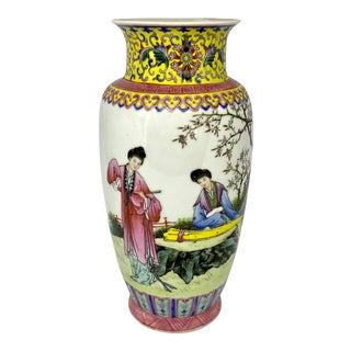 1920s Chinese Republic Period Scenic Vase For Sale