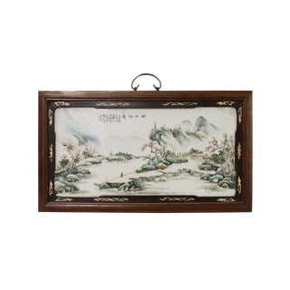 Chinese Rectangular Wood Porcelain Water Mountain Scenery Wall Plaque For Sale
