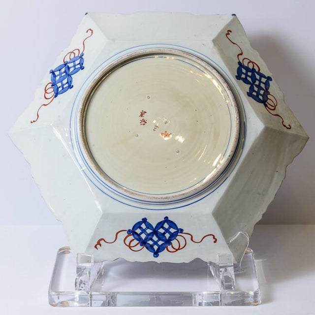 C. 1850 Blue and Brown Floral Imari Charger For Sale - Image 4 of 9