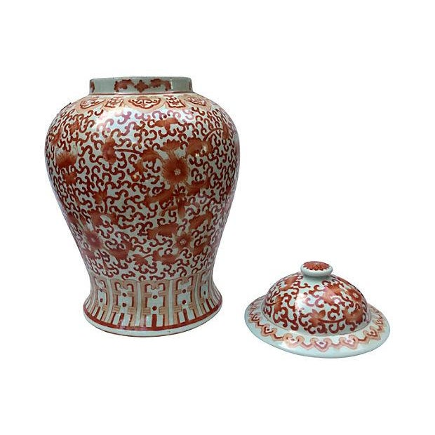 Coral & White Lidded Altar Urn - Image 5 of 5