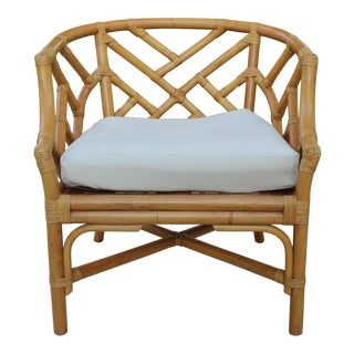 Late 20th Century Ficks Reed Rattan Lounge Chair For Sale