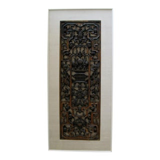 Antique Vietnamese Wood Panel For Sale