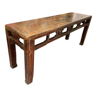Early 20th Century Antique Asian Bench For Sale