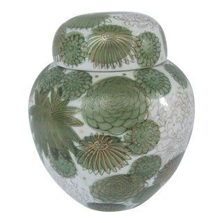 Vintage Fujita Kutani Green & White Ginger Jar For Sale