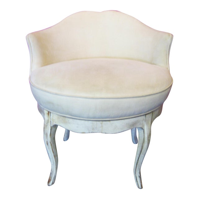 Louis XV-Style Seat - Image 1 of 8