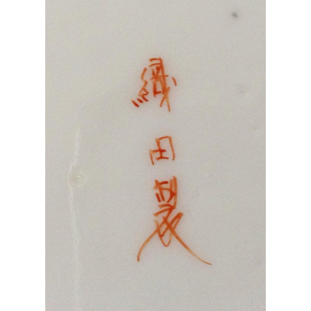 Asian Japanese Dinner Plates - a Pair For Sale - Image 3 of 3