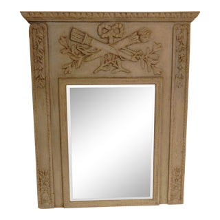 Antique French Trumeau Mirror For Sale