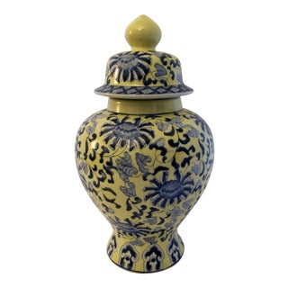 Vintage Yellow Blue Ginger Jar For Sale