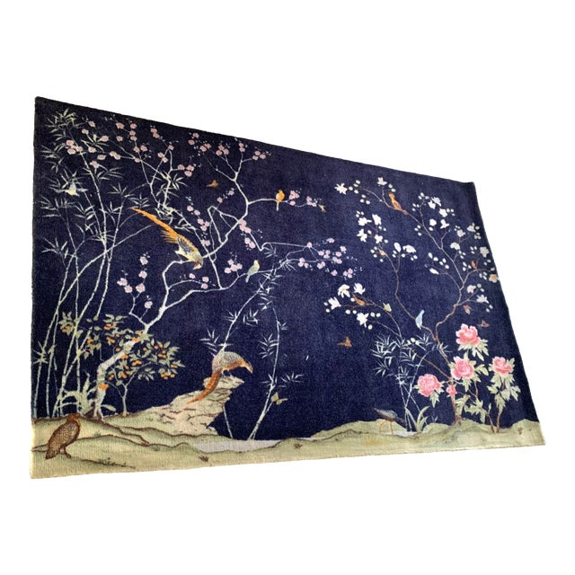 CB2 Chinoiserie Blue Rug For Sale