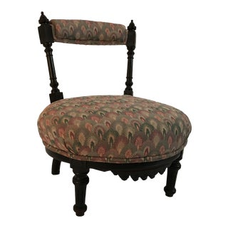 Round Upholstered Slipper Chair For Sale
