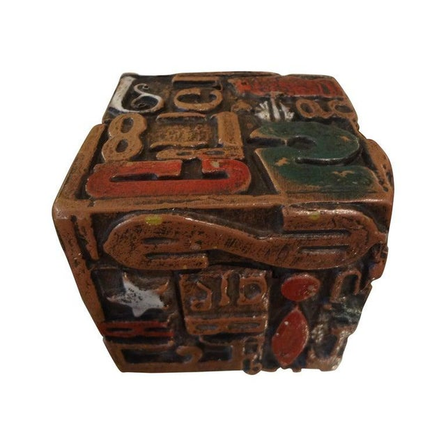 Mid Century Modern Alpha Cube Sculpture by Sheldon Rose For Sale - Image 13 of 13