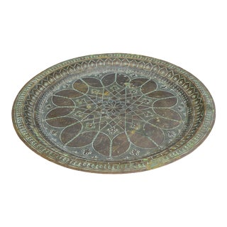 Moroccan Brass Tray W/ Fine Engravings For Sale