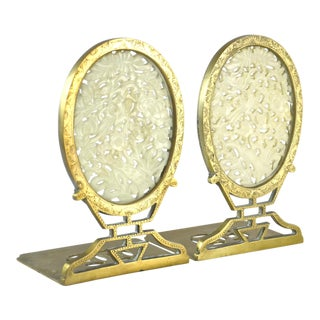 Chinese Carved Jade & Brass Bookends - a Pair For Sale