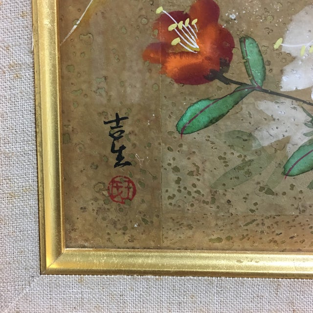 A Pair of Chinoiserie Framed Prints - Image 5 of 8