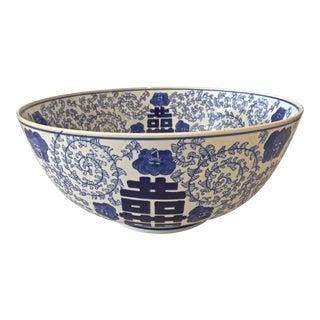 Large Oriental Design Bowl