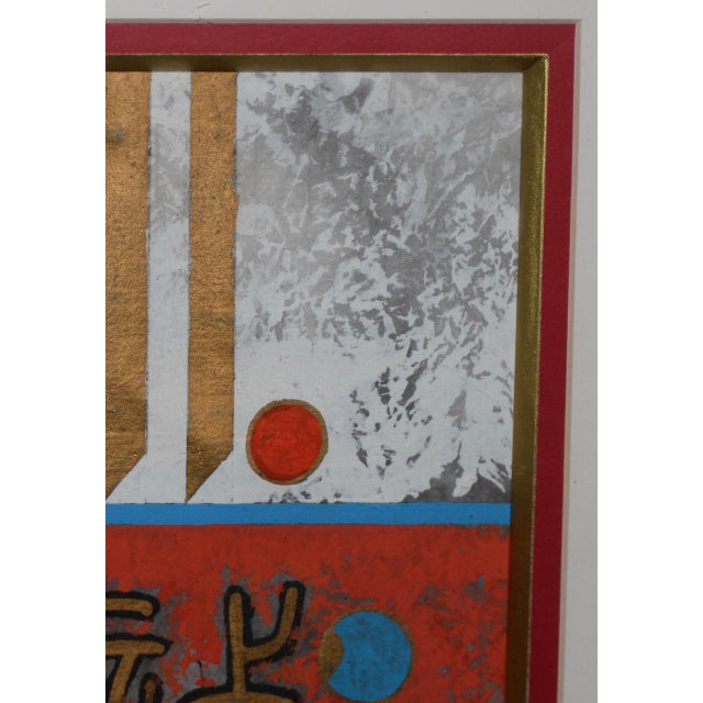 Abstract Chinese Painting by Qu Jian Xiong For Sale - Image 3 of 9