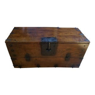 Antique Korean Dowry Small Chest For Sale