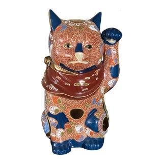 Mid-Century Japanese Porcelain Kutani Maneki Neko Lucky Cat Figurine For Sale