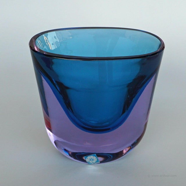 a nice venetian sommerso glass vase manufactured by seguso vetri d'arte and designed by flavio poli in the 1960ties. thick...