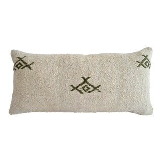 Lumbar Kilim Pillow Cover. 100% Natural Hemp Pillow Sham - 13ʺ X 26ʺ For Sale