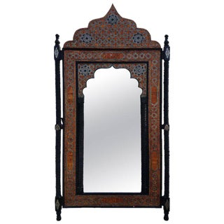 Camel Bone Framed Moroccan Mirror