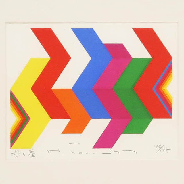 Born in 1934, Japanese silkscreen printer Fumio Tomita was particularly fond of and skilled at creating simple colored...